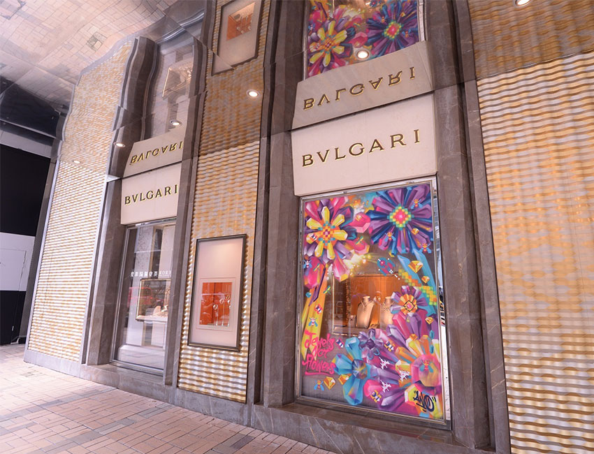 bvlgari guerrilla art|las boutiques mas exclusivas de bvlgari son victimas del grafiti