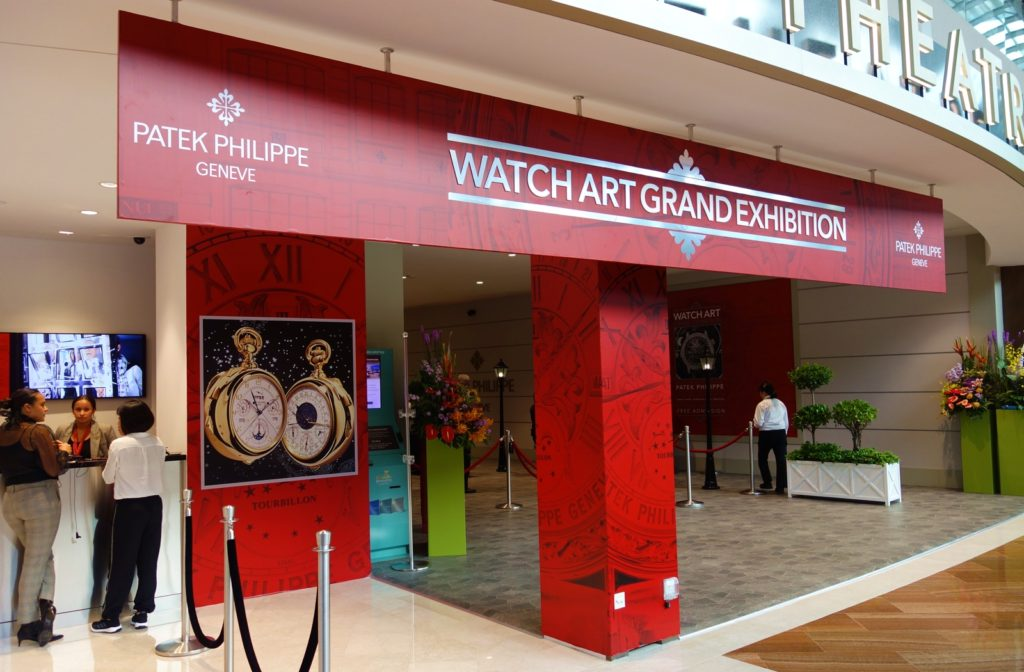 patek philippe watch art grand exhibition singapore 2019