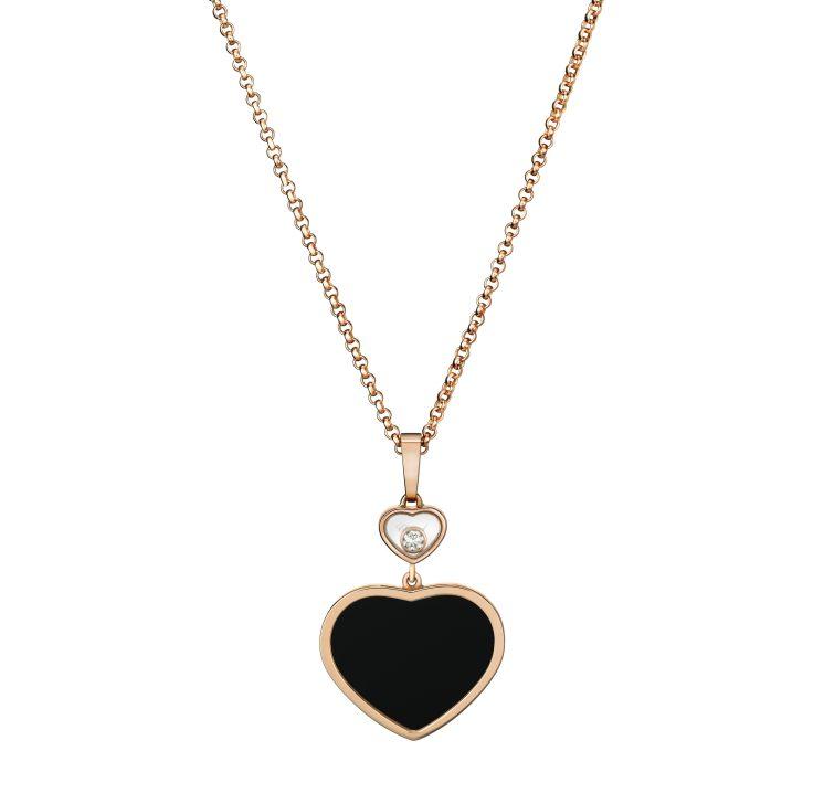 CHOPARD </br/> Happy Hearts</br/> 797482-5201