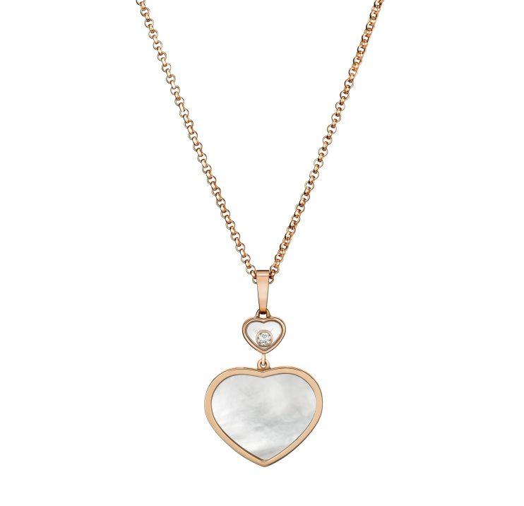 CHOPARD </br/>Happy Hearts</br/>797482-5301