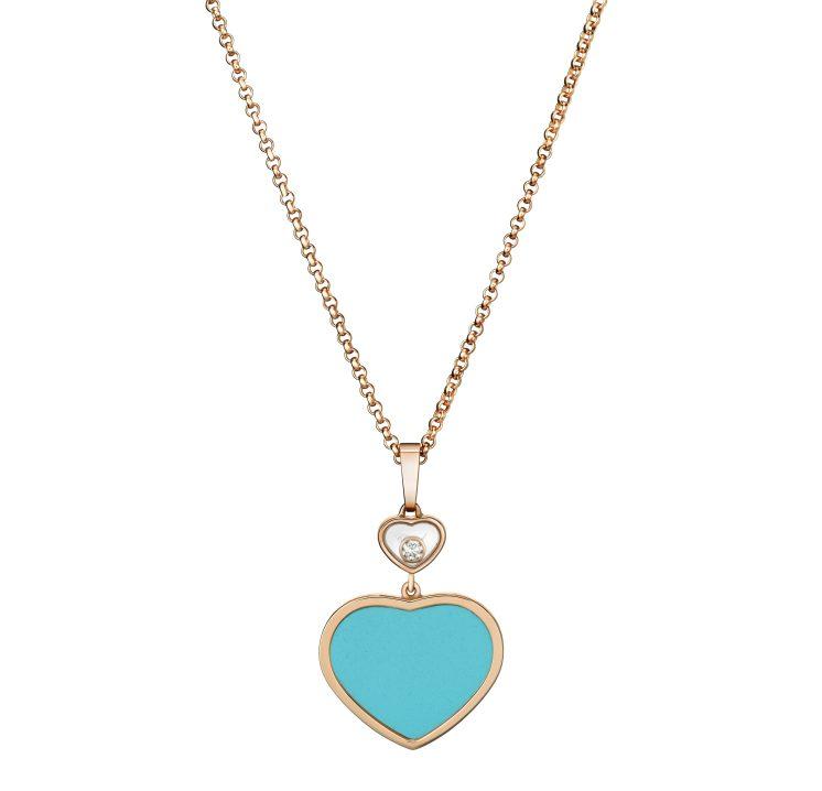 CHOPARD </br/>Happy Hearts</br/>797482-5401