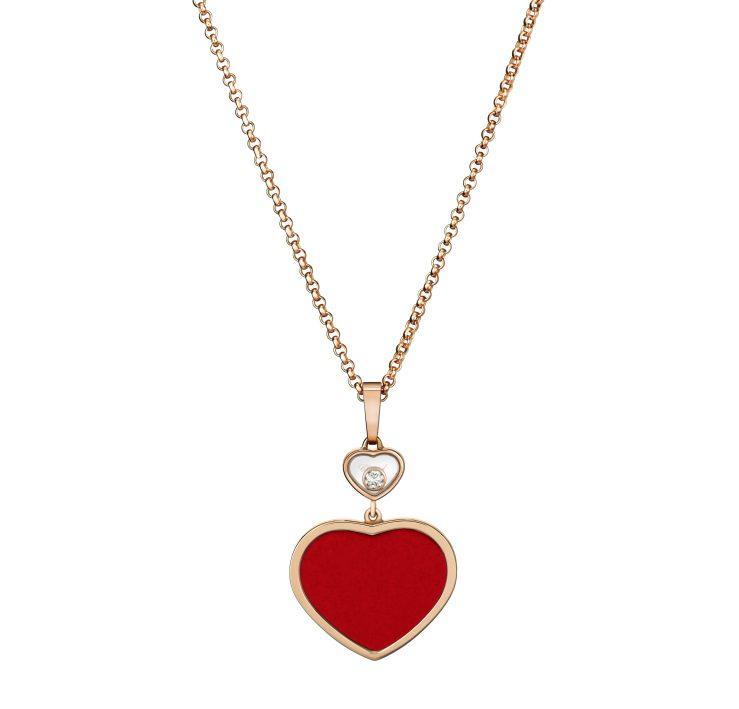 CHOPARD </br/>Happy Hearts</br/>797482-5801