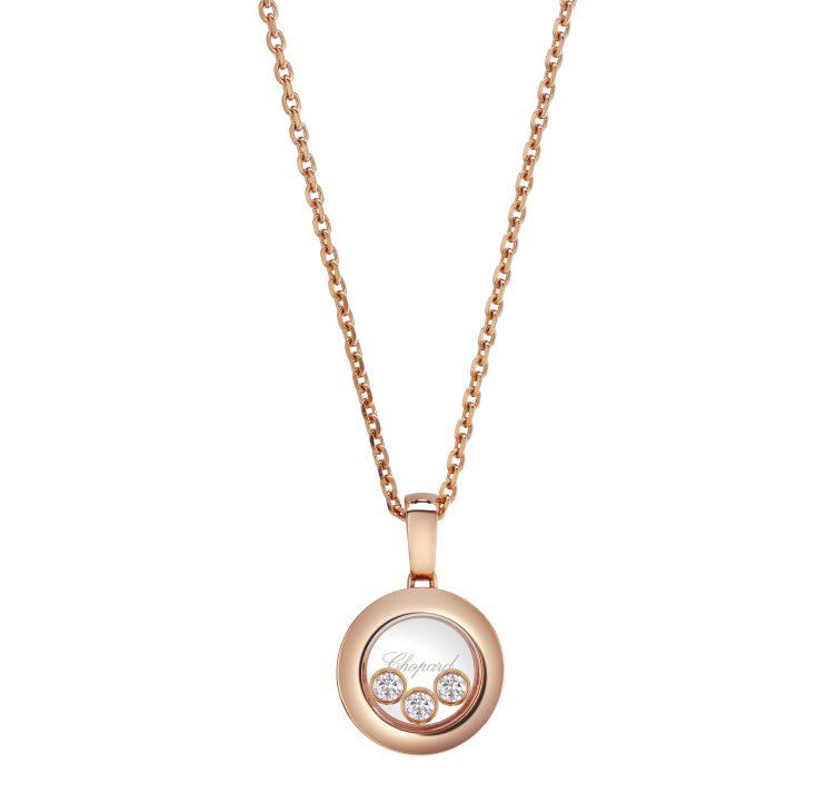 CHOPARD </br/>Happy Diamonds Icons</br/>79A018-5001