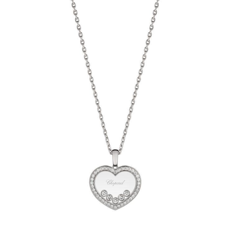 CHOPARD </br/>Happy Diamonds Icons</br/>79A038-1201