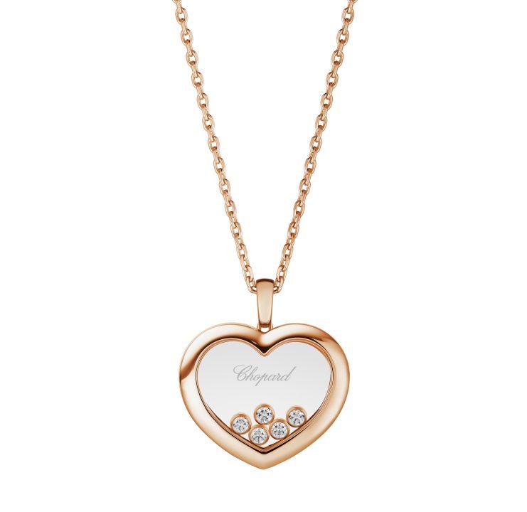 CHOPARD </br/>Happy Diamonds Icons</br/>79A039-5001