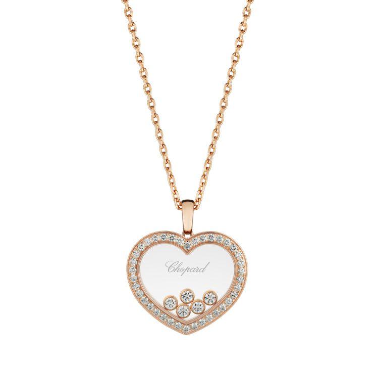 CHOPARD </br/>Happy Diamonds Icons</br/>79A039-5201