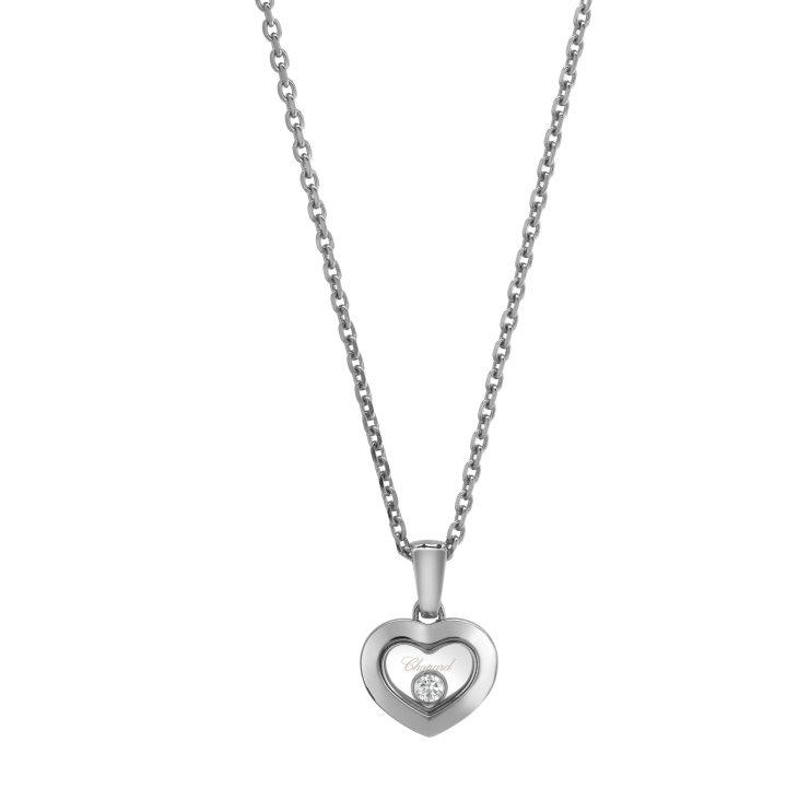CHOPARD </br/>Happy Diamonds Icons</br/>79A054-1001