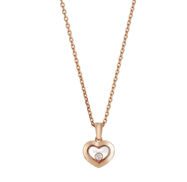CHOPARD </br/>Happy Diamonds Icons</br/>79A054-5001