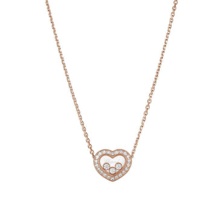 CHOPARD </br/> Happy Diamonds Icons </br/>81A611-5201