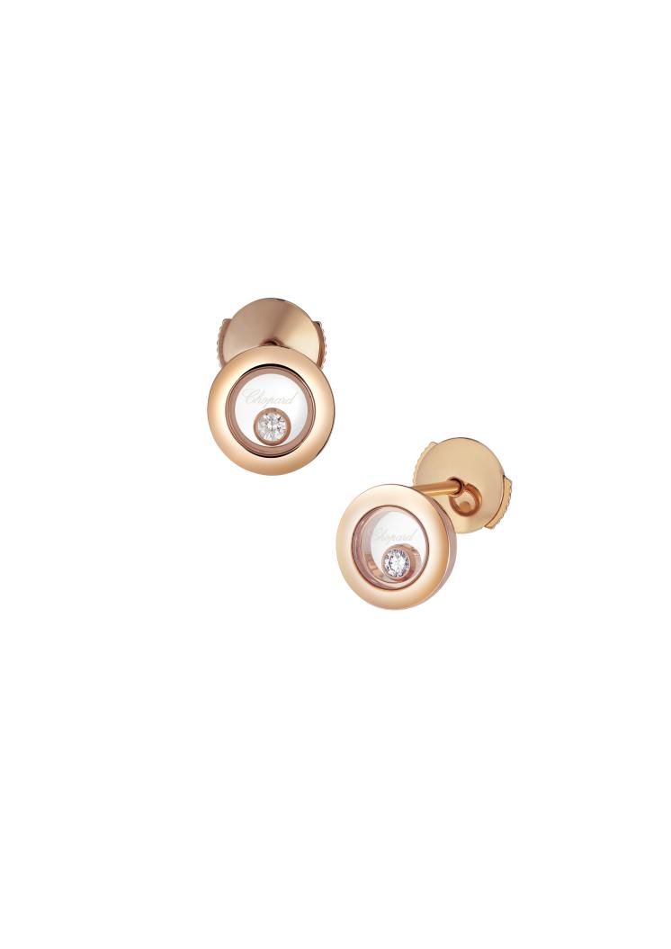 CHOPARD </br/>Happy Diamonds Icons</br/>83A017-5001