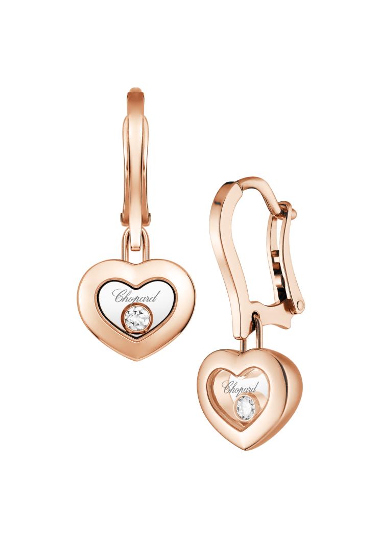 CHOPARD </br/>Happy Diamonds Icons</br/>83A054-5301