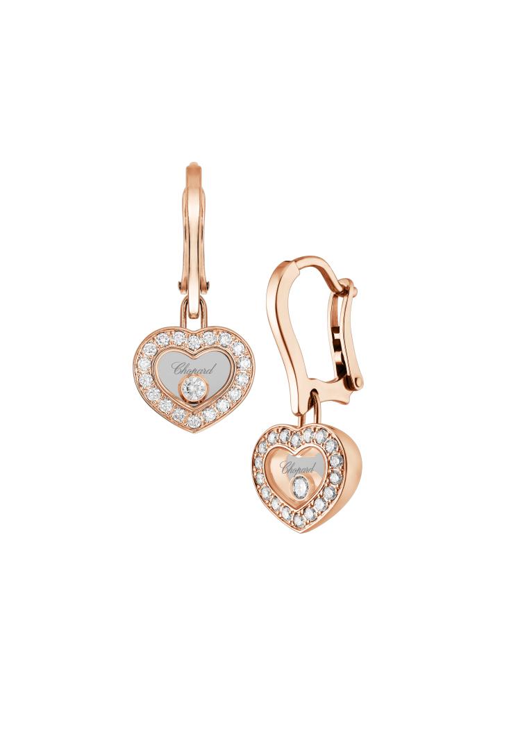 CHOPARD </br/>Happy Diamonds Icons</br/>83A054-5401