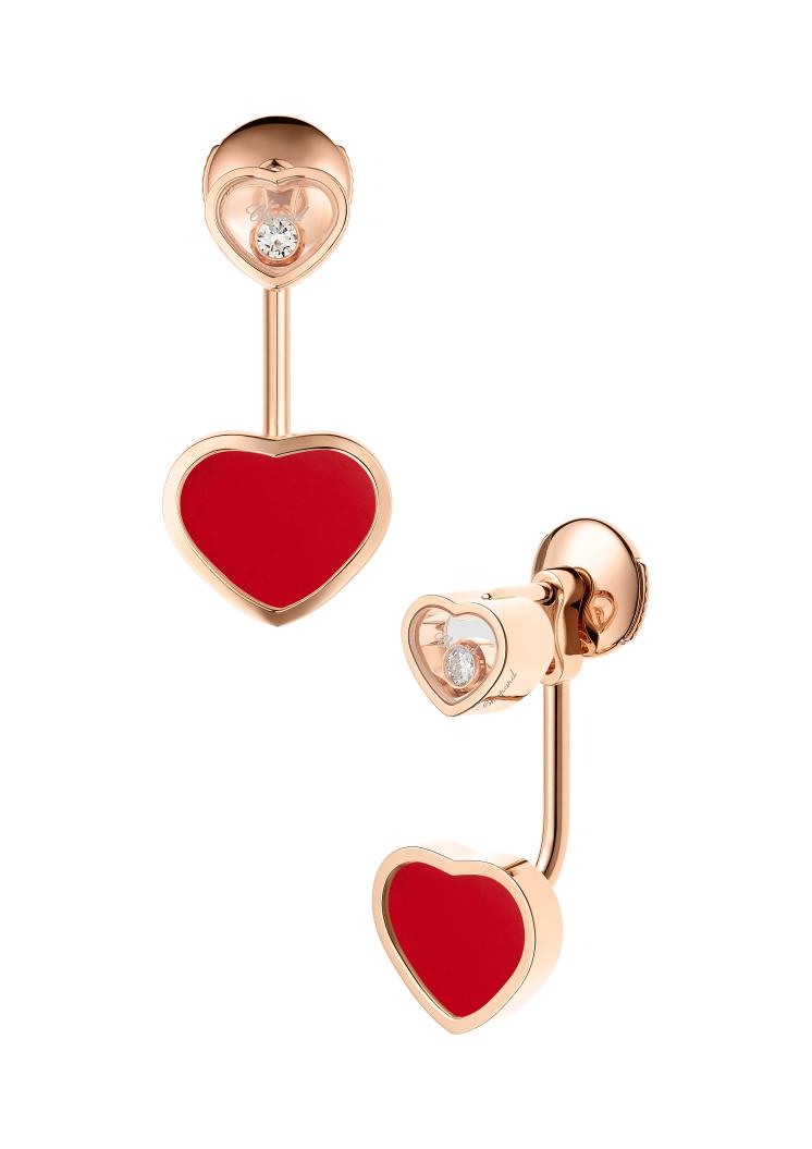 CHOPARD </br/>Happy Hearts</br/>83A082-5801